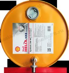 Shell Helix HX8 5w40 бочковое 1л.