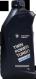 BMW Twin Power Longlife-04 5w30 1л. (Европа)