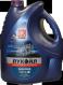 Лукойл Авангард 15w40 API CF-4/SG new 5л.