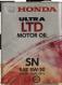 Honda Ultra LTD SN/GF-5   5W30  4л. (Япония)