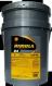 Shell RIMULA R4X 15w40 CI-4 20л.