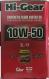 Hi-Gear 10W50 SL/CF 4л. Масло моторное полусинт. HG1154