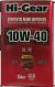 Hi-Gear 10W40 SL/CF 1л. Масло моторное полусинт. HG1110